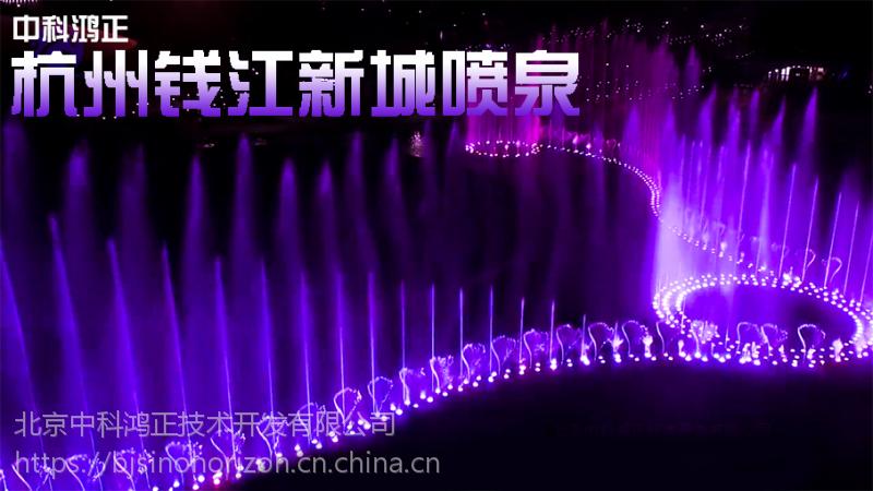 高端音乐喷泉水景水秀工程