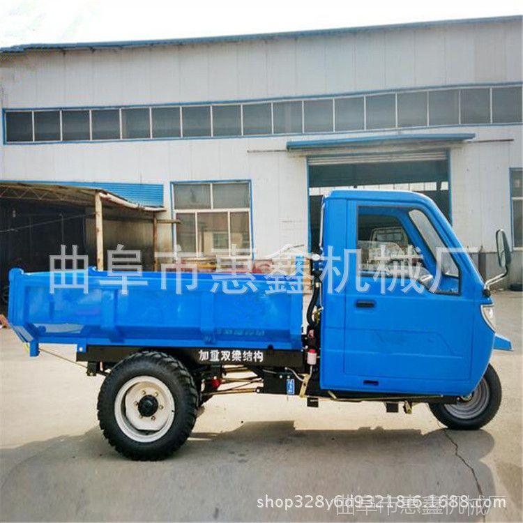工地农场拉货三轮车 简易棚柴油自卸三轮车 供应柴油液压三轮车