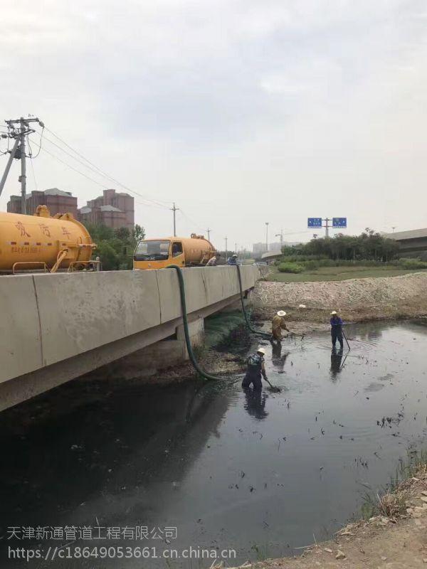 西青杨柳青市政管网清疏维护、单位污水沉淀池清掏、抽粪便
