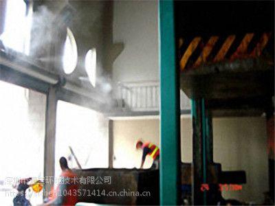 市区生活垃圾站除臭喷雾除臭工程安装
