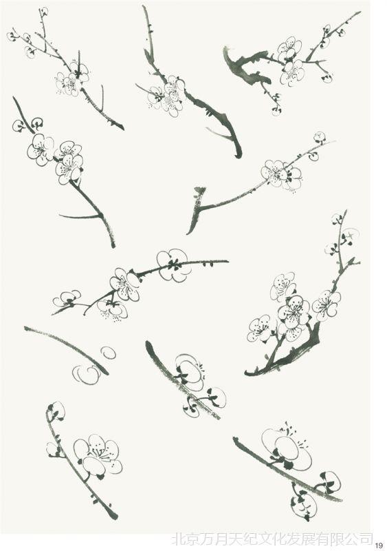 彩图全7册 中国写意画教程 国画教材绘画书 国画入门 竹子画法步图片
