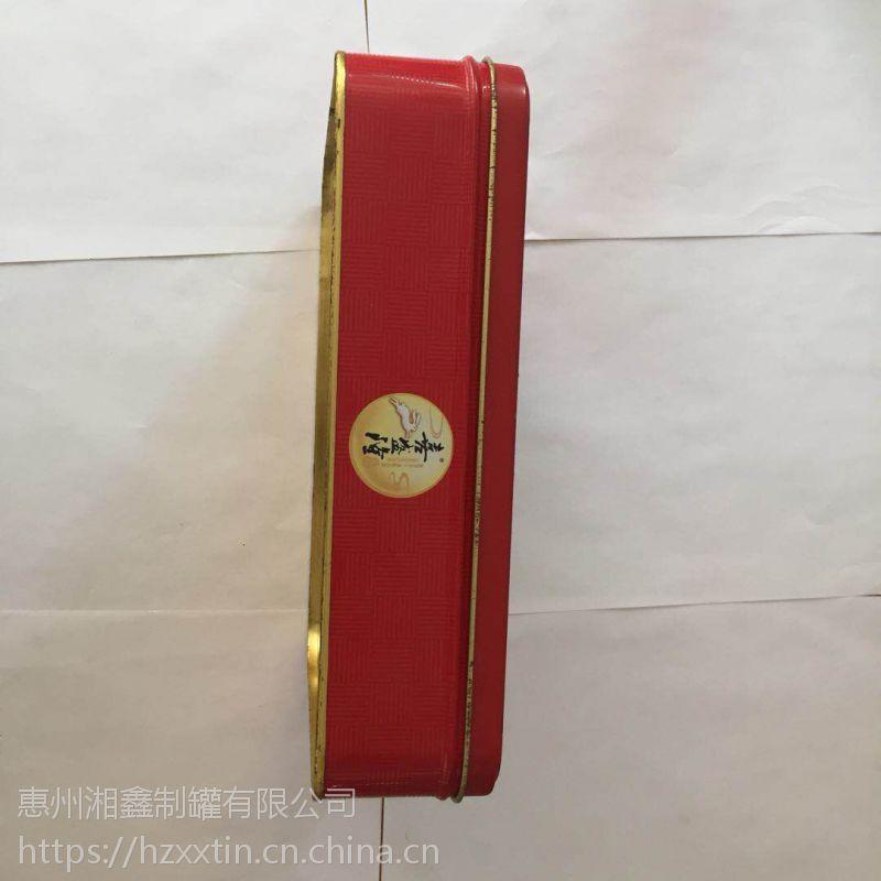 厂家批发 定制月饼铁盒 马口铁盒批发食品包装盒 方形礼品铁盒子