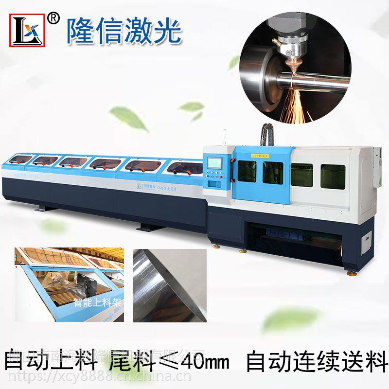 隆信激光切管机视频全自动激光切割机全自动切管机连续送料省工序