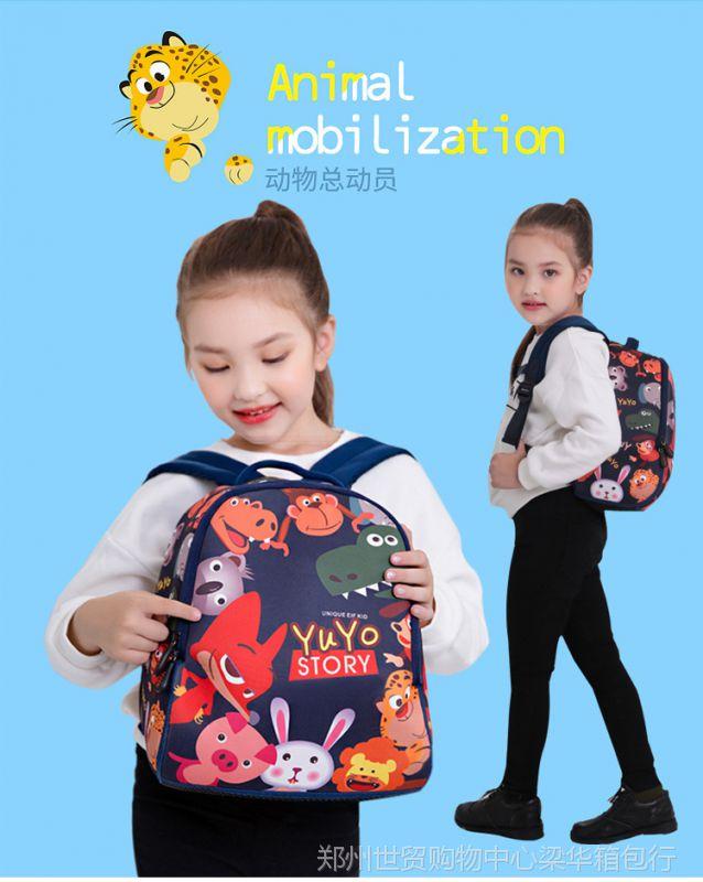 幼儿园动物儿童专业韩版双肩包小号男女孩女生二本卡通背包好的图片