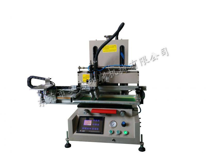 丝印机小机,适合套色,电子,玩具,玻璃实用