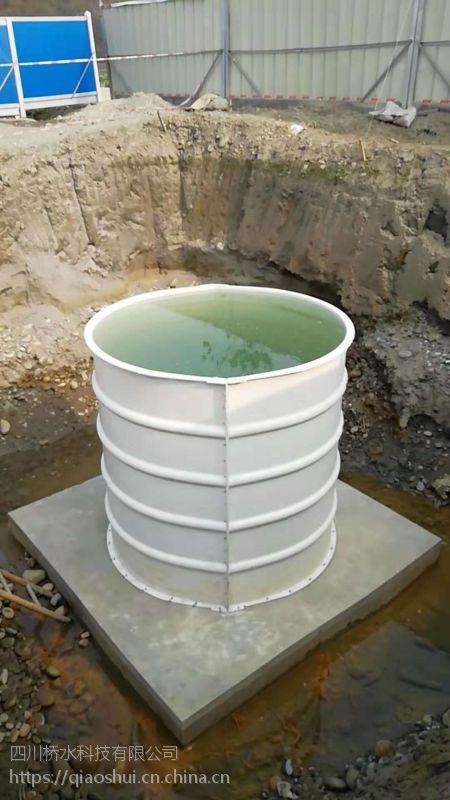农业用/工业用玻璃钢水窖(水箱)