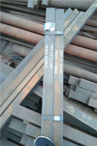 七台河市Q310GNH钢板价格行情_优质服务