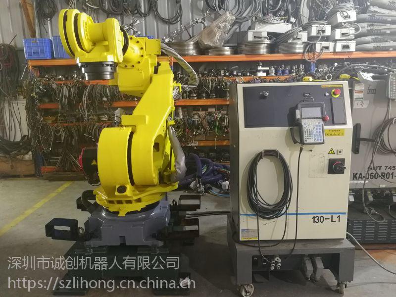 深圳诚创公司 139.2385.2327 供应 二手码垛机器人 二手焊接机器人
