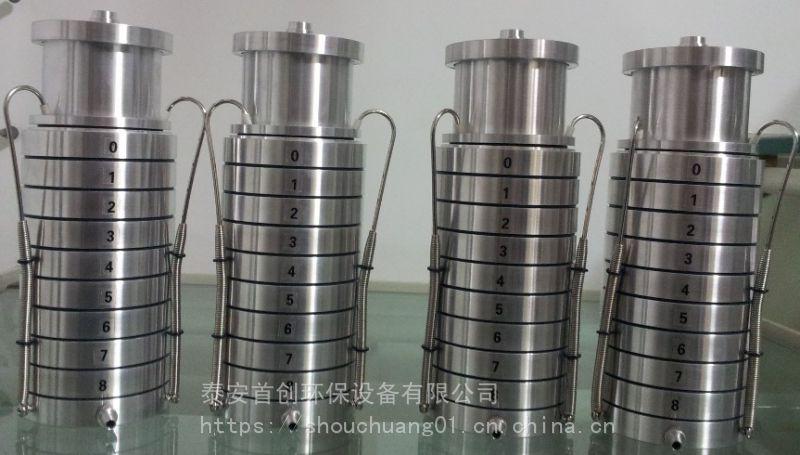 FA-3型撞击式气溶胶粒度采样器