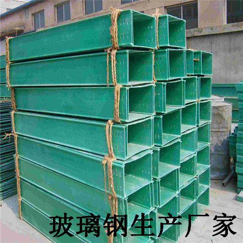 渭南白水县玻璃钢梯式抗老化桥架厂家直销