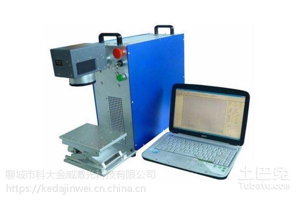 专业做出口的激光打标机公司科大金威