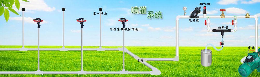 菏泽金源水利工程有限公司