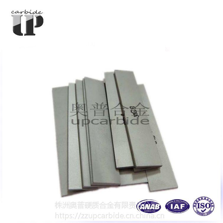 钨钴YG8硬质合金长条 钨钢长条 非标合金板材