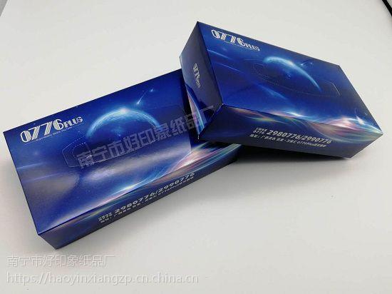 KTV宣传抽纸订做_选好印象纸品厂