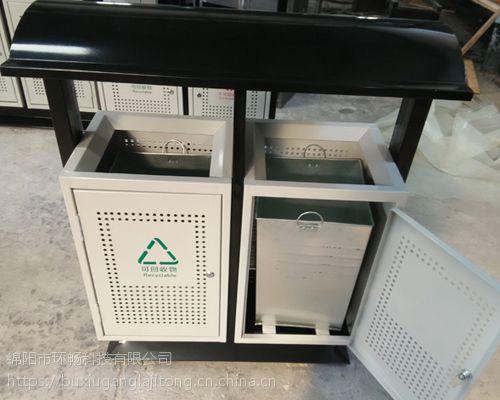 城镇垃圾桶 批发各种村镇街道果皮箱 按需定制 户外垃圾桶