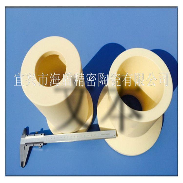 氧化铝陶瓷套 陶瓷精加工