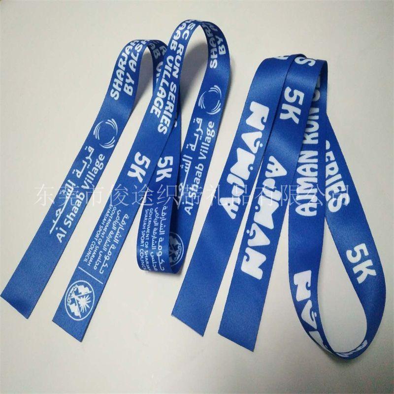 奖牌挂绳 热转印奖牌带 广州陈小姐下单定制双面印刷奖牌带