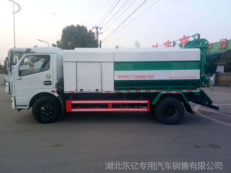 大多利卡清洗吸污车价格 多功能吸污车厂家 高压清洗带吸污车定制