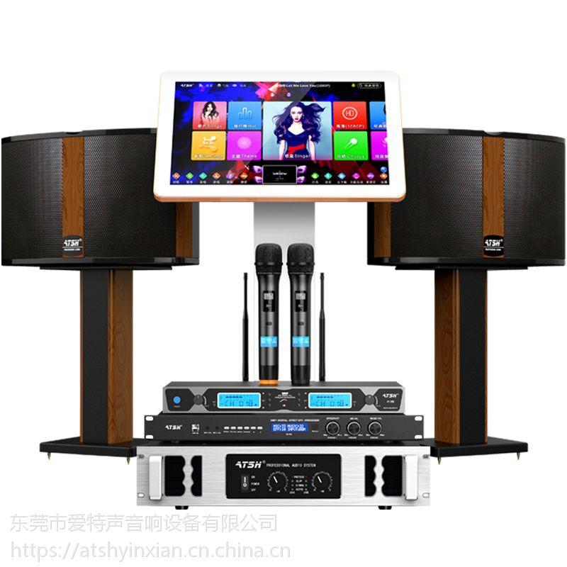 ATSH/爱特声K-2 家庭ktv音响套装 点歌机家用卡拉OK专业唱歌木质音箱全套