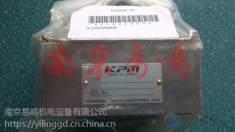供应日本川崎KAWASAKI气动阀LU32S2-10