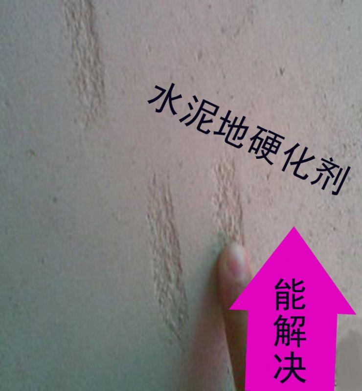 那曲地区巴青县混凝土起沙治理剂调价汇总