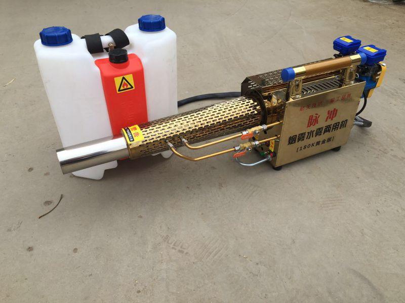 直销烟雾机视频 弥雾机型号 圣鲁牌