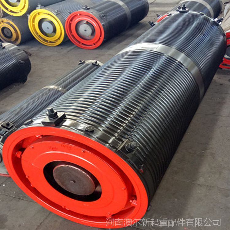 河南澳尔新厂家 生产φ400×2000钢制卷筒组 起重机起升卷筒