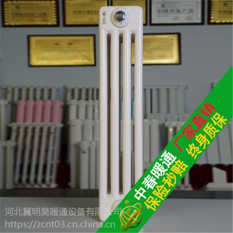 为何钢四柱暖气片GZ416暖气片散热器会被大家受宠爱-中春暖通小编为您解释