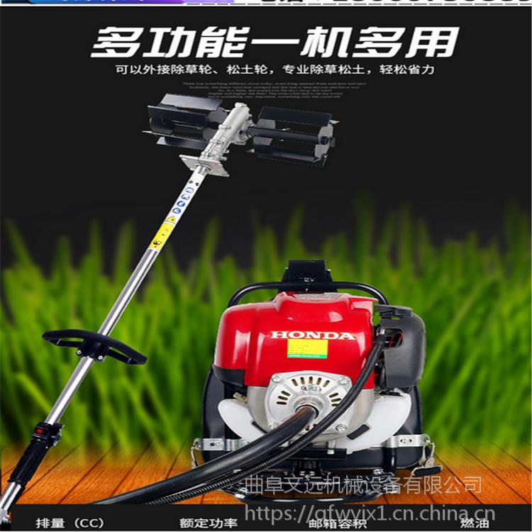 厂家直销 四冲程汽油割草机 小型园林除草机