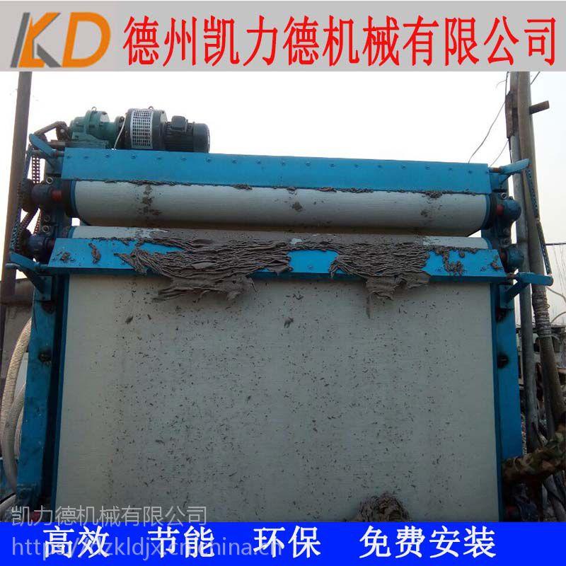 打桩污泥处理设备 带式干排过滤设备厂家