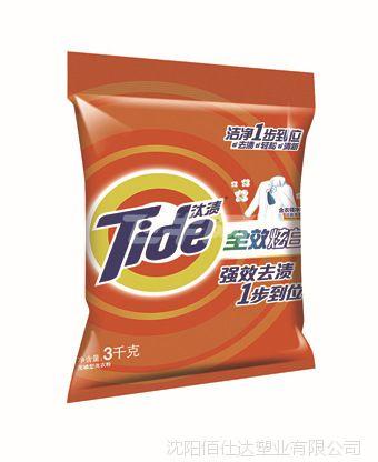 塑料编织袋厂 沈阳包装袋厂直销洗衣液包装袋洗衣粉袋子 可定制
