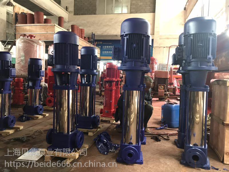 供应100GDL72-14*9立式不锈钢多级管道离心泵,管道增压水泵高压高扬程质量可靠性能稳定