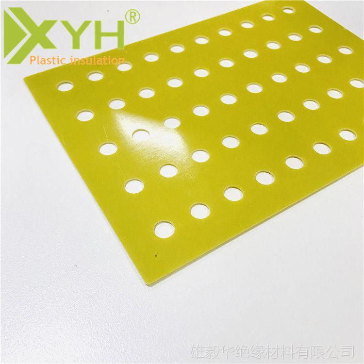 精雕钻孔耐温树脂板 黄色环氧板 雄毅华热销绝缘件加工