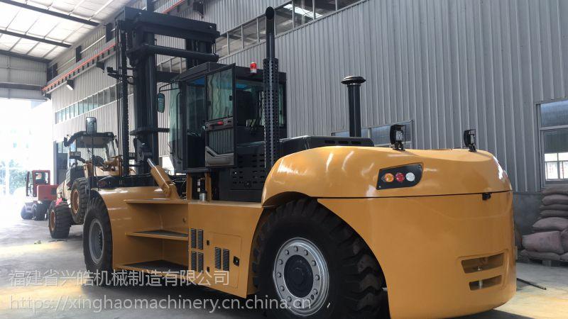 国内30吨32吨柴油叉车XHJX30吨32吨重型叉车专业生产制造商
