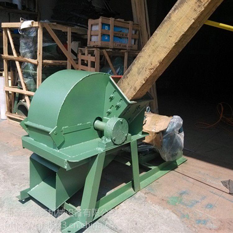 澜海 LH-FSJ 多功能粉碎设备 欢迎选购澜海牌木材粉碎机厂家直销