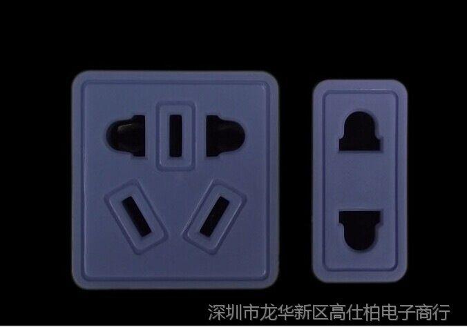 鑫超新国标 XC-9860J移动排插彩色带独立开关电源开关插座接线板