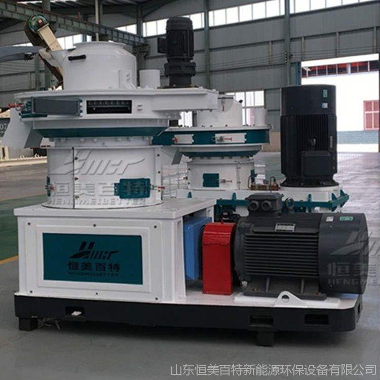 河北沧州木屑颗粒机 恒美百特生物质锯末颗粒机型号