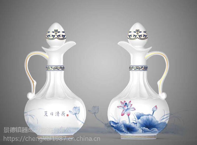 景德镇123510斤容量陶瓷酒瓶酒坛厂家批发定制