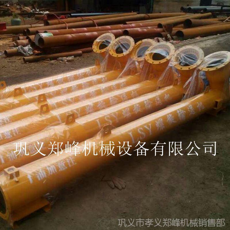 专业生产水泥螺旋输送泵 管式蛟龙粉煤灰输送机 可加工定制