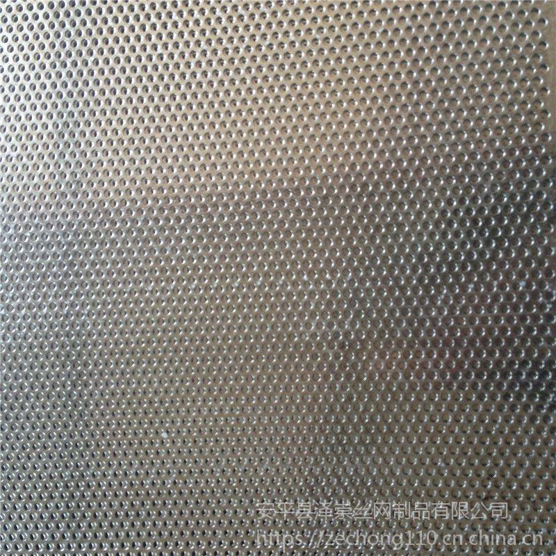 长圆冲孔网 冲孔板多少钱一平 圆孔网哪里有卖