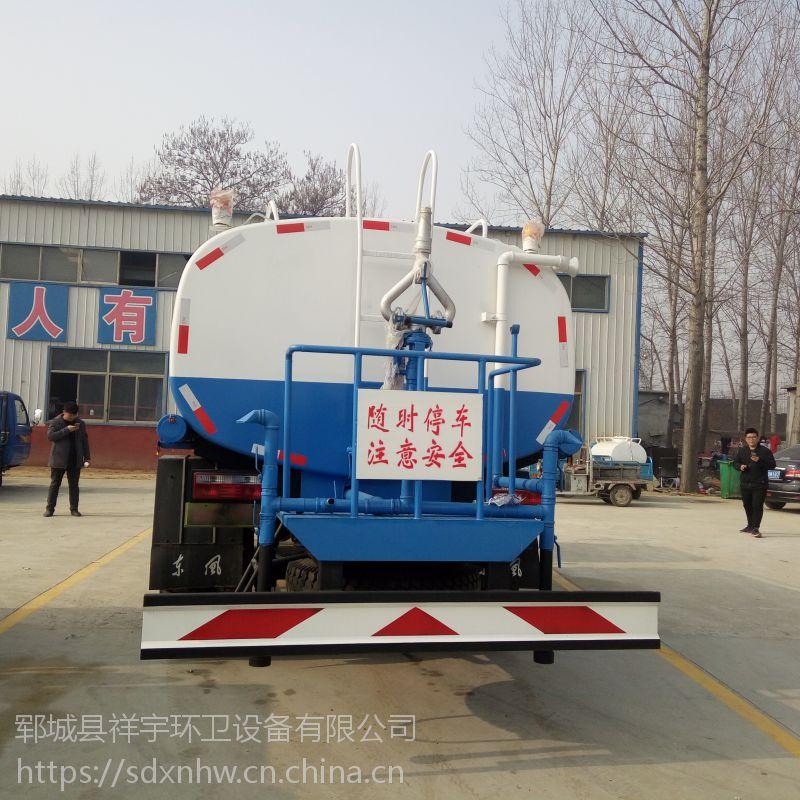 东风 145 洒水车制造厂家 洒水车在哪里买 大小吨位都可定制