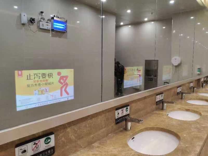 镜面媒体广告全新案例展示-北京望远传媒有限公司