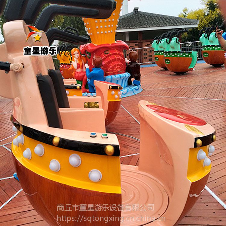 主题公园新型游乐设施梦幻陀螺商丘童星厂家深受广大客户喜爱