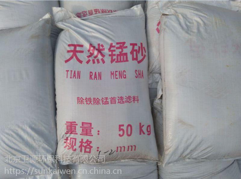 通州锰砂滤料价格信息
