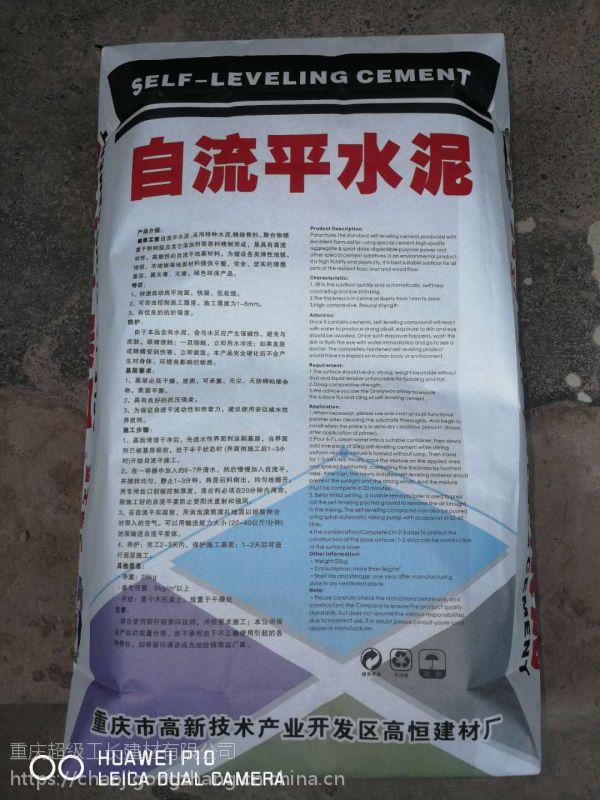 重庆MC甲基纤维素 砂浆用建筑胶粉 108胶粉