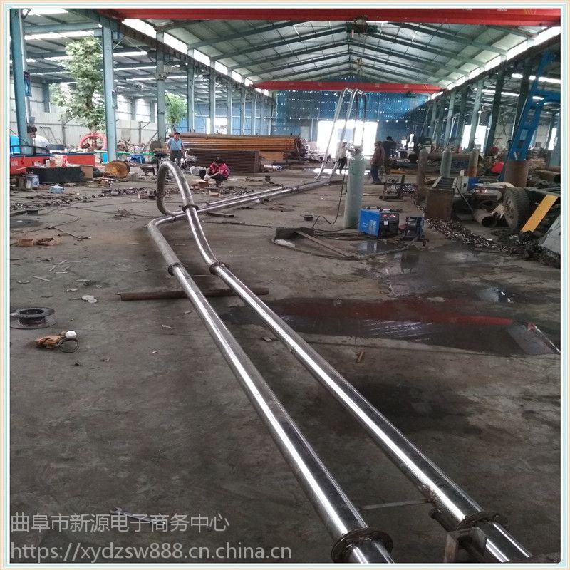 专业订制管链输送机规格加厚 药粉输送机本溪