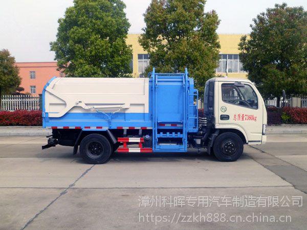 压缩式对接垃圾车也称侧装垃圾车