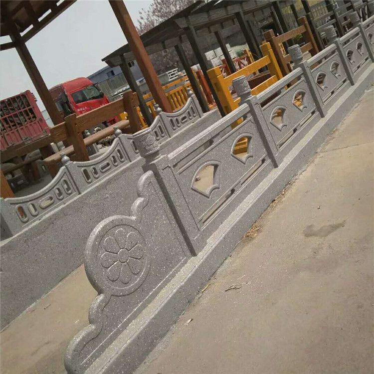 中达建材厂家供应扇形河提水泥仿石护栏 混凝土仿大理石栏杆