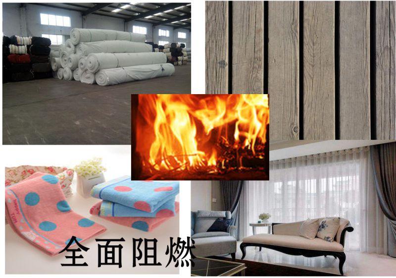 安徽合肥木材阻燃剂行情