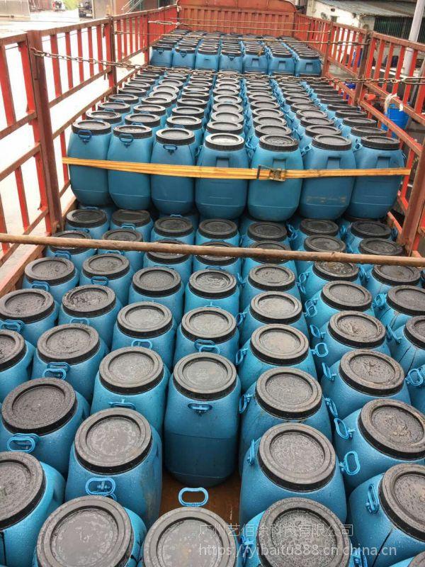 高渗透结晶型硅烷防水防腐剂